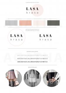 Визуализация фирменного стиля и логотип