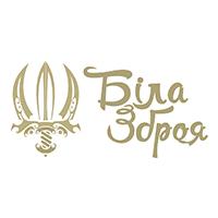 BilaZbroya