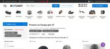 Резина на Хонда Дио 27
