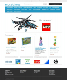 Интернет-магазин на CMS OpenCart  2.0