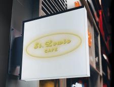 Логотип кофейни в Санкт-Петербурге