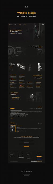Website design for the sale of smart locks