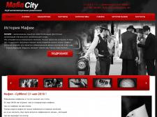 Сайт Мафии
