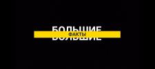 Логотип для видеопроекта