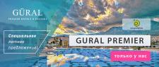 Рекламный баннер для туристического агентства