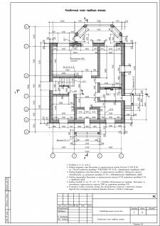АС. Лист 19. Кладочный план первого этажа