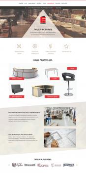 дизайн сайта для производителя мебели
