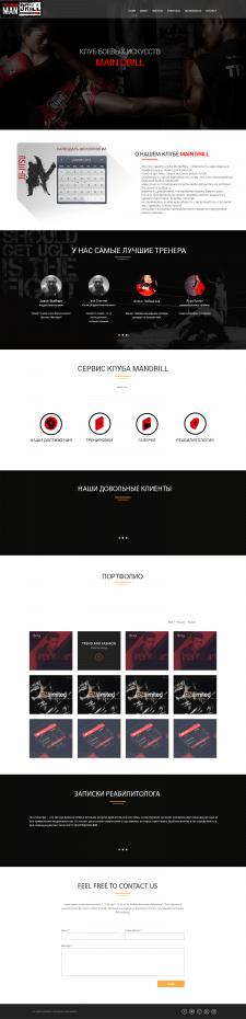 """Дизайн макет сайта спорт клуба """"MainDrill"""""""