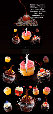 Дизайн обоев для главной странице сайта.