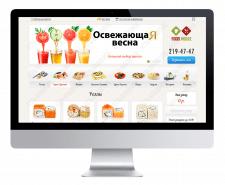 Дизайн сайта быстрой доставки суши, роллов