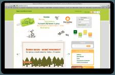 Поисковая система для школы английского GreenFores