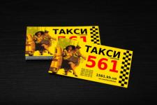 Рекламная визитка такси 561