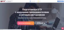 ДайБобБру - Разработка сайта и продвижение