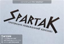 """Логотип для ТРК """"SPARTAK"""""""