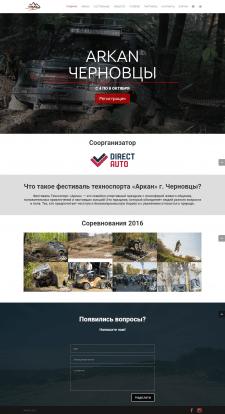 http://arkan.cv.ua/