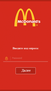 McDonands Employee Survey