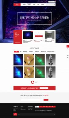Дизайн сайта Fibersky