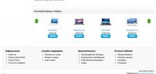"""Модуль для OpenCart """"Альтернативные товары"""""""