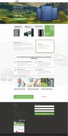 Сайт компании AIK