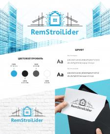 Лого RemStroilider