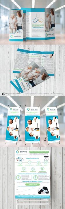 Дизайн буклета, КП и баннера для мед. фирмы