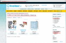 Адаптация фильтра OpenCart 1.5 (maxyStore) под SEO