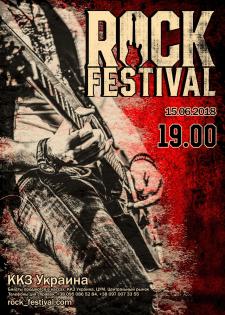 Постер Рок фестиваля