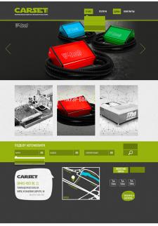"""Разработка сайта для компании """"Carset"""""""