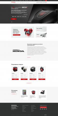 Официальный сайт двигателей Honda