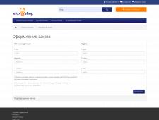 Упрощение заказа в OpenCart