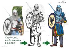 Рыцарь, векторное изображение.