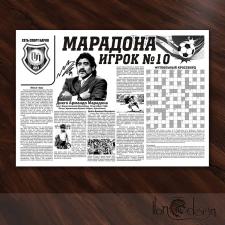 set_maradona