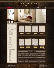 сайт для салона кафельной плитки