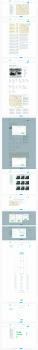 Дизайн сайта, каталог СТО России
