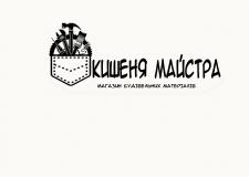 Логотип для строительного магазина