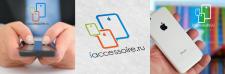 Логотип для магазина аксессуаров мобильных телефон