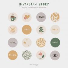 Иконки для insta stories