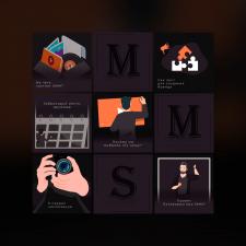 Дизайн Instagram-аккаунта
