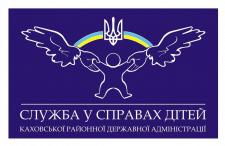 Логотип для госслужбы