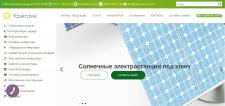 Правки верстки и функционала yaskrave.com.ua