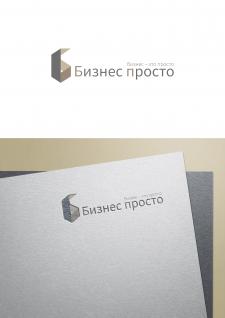 "Логотип компании ""Бизнес просто"""