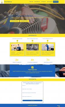 Сайт продаж сертификатов
