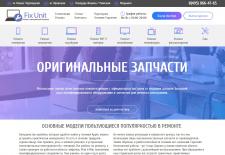 Сайт компании FixUnit