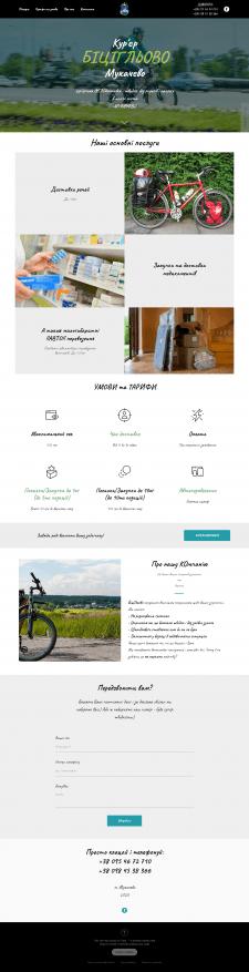 Разработка сайта на тильде (Tilda)