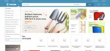 Установка движка Magento на VPS, настройка шаблона