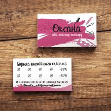 Дизайн знижкових карток для манікюрного салону