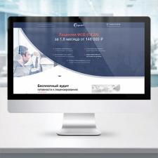 "азработка дизайна сайта компании ""Lodgikal IT"""