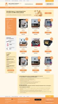 Дизайн интернет-магазина инкубаторов «Incubatorus»