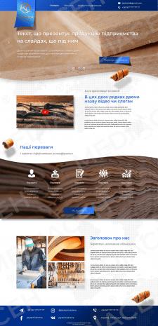 дизайн сайта Плайтех
