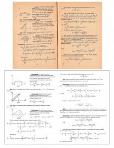 Набор текста с формулами + перевод